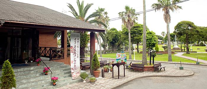 五島コンカナワイナリー&リゾート 当ホテルについて メインイメージ