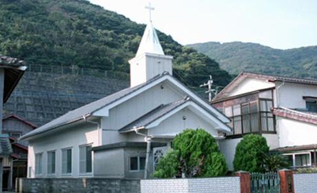 玉之浦教会【玉之浦】